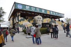 Slut av avskiljandet, att börja av sammanslagning, den minnes- turist- fläcken på gränsen av norden och Sydkorea, DMZ - resultat  Arkivbild