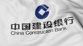 Slut upp av den vinkande flaggan med den China Construction Bank logoen, tolkning 3D vektor illustrationer