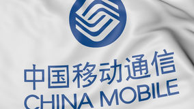 Slut upp av den vinkande flaggan med den China Mobile logoen, tolkning 3D Vektor Illustrationer