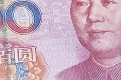 Slut upp av sedeln för 100 RMB Arkivbilder