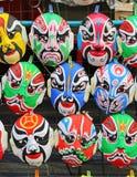 Slut upp kinesiska maskeringsgarneringar i kinesiska berömmar för nytt år Royaltyfria Foton