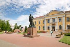 SLUTSK, BIELORRÚSSIA - 20 de maio de 2017: Casa da faculdade criadora do ` s das crianças no centro de Slutsk Imagens de Stock Royalty Free
