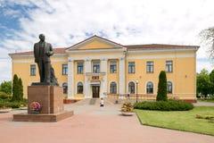 SLUTSK, BIELORRÚSSIA - 20 de maio de 2017: Casa da faculdade criadora do ` s das crianças no centro de Slutsk Imagem de Stock Royalty Free
