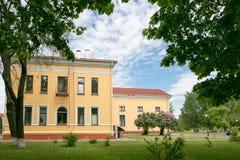 SLUTSK, BIELORRÚSSIA - 20 de maio de 2017: Casa da faculdade criadora do ` s das crianças no centro de Slutsk Imagem de Stock