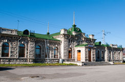 Slyudyanka railway station Stock Image