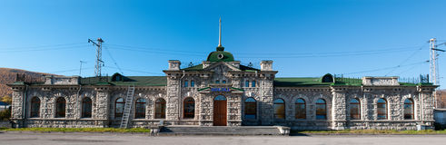 Slyudyanka railway station. On the Trans-Siberian Railway on Lake Baikal Royalty Free Stock Image