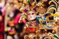 Små karnevalmaskeringar Arkivfoton