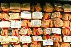 Små träplattor med skriftlig önska på den japanska templet Fotografering för Bildbyråer