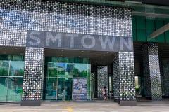 SM TOWN at COEX Artium in Gangnam district, Seoul city. Seoul, South Korea - July 3, 2018 : SM TOWN at COEX Artium in Gangnam district, Seoul city stock photos