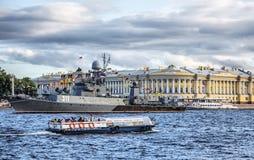 Small anti-submarine ship Kazanetz, St.-Petersburg, Russia Stock Photo