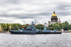 Small anti-submarine ship Kazanetz in St.-Petersburg Royalty Free Stock Photos