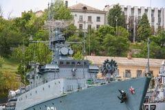 The small anti-submarine ship Stock Photo