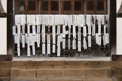 Small banners were hung on a rail in the courtyard of a buddhist temple in Matsue (Japan) Stock Photo