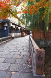 Small Bridge view at gion kyoto in Japan. Bridge between tree and japanese old house Stock Images