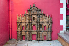 Small Bronze copy of Ruins of St. Paul's church in Taipa Village Royalty Free Stock Image