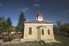 Small Bulgarian church. Stock Photos