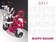 Small calendar Royalty Free Stock Photos