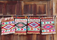 Small carpet  souvenir from village Jeravna , Bulgaria Royalty Free Stock Images
