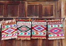 Small carpet  souvenir from village Jeravna , Bulgaria Royalty Free Stock Images