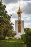 Small chapel in front of Parliament in Tirapol, Transnistria Royalty Free Stock Photo