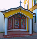 Small chapel with icons in Monastery Privina Glava, Sid, Serbia Royalty Free Stock Image