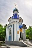 A small chapel. Kuban. Krasnodar. Russia Stock Image