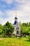 A small chapel. Kuban. Krasnodar. Russia Stock Photo