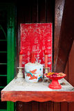 Small chinese alter for praying Stock Photos