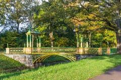 Small Chinese Bridge. Bridge across canal in Alexander`s park in Tsarskoe Selo (Pushkin) Saint Petersburg Russia Royalty Free Stock Image