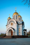 Small Christian orthodox church Royalty Free Stock Photo