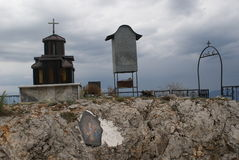 Small church on the mountain on the way to Ohrid, Macedonia. This small church sits at the top of the mountain on the way to Ohrid, Macedonia through Mt Royalty Free Stock Photo