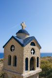 Small Church. The small orthodox church in Greece island Royalty Free Stock Photography