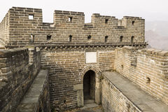 Small Doorway in Great Wall Royalty Free Stock Images
