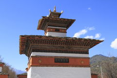 Small dzong in Paro Valley, Bhutan Royalty Free Stock Images