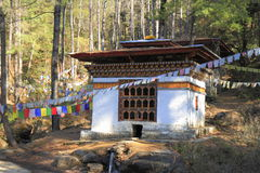 Small dzong in Paro Valley, Bhutan. Small dzong near of Paro Valley, Bhutan Stock Photos