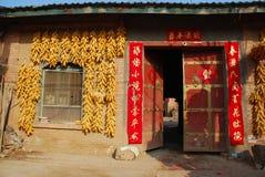 Small farm house. A small farm house China North Royalty Free Stock Photo
