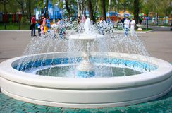 Small fountain. In city park Royalty Free Stock Image