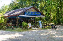 Small hotel in the Thai style. Royalty Free Stock Image
