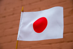 Small japanese flag Stock Photo