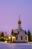 Small local orthodox chapel covered in snow, Russia Royalty Free Stock Images