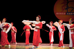 Small long sleeve dance-- Uygur dance Stock Photo