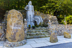 Small monument opryshky Royalty Free Stock Photo