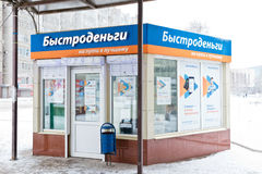 Small office microfinance company Bystrodengi standing near the. VOLGOGRAD - JANUARY 15: Small office microfinance company Bystrodengi standing near the bus stop Royalty Free Stock Photos