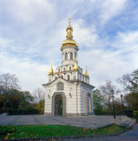Small orthodox church. Small orthodox church in Kyiv, Ukraine. Autumn Royalty Free Stock Photography