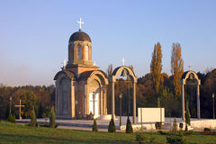 Small Orthodox Church Royalty Free Stock Photo