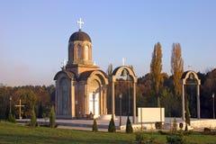 Small orthodox church Royalty Free Stock Photo