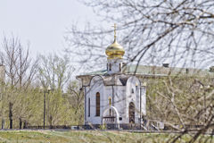 Small Orthodox Church with Golden dome Royalty Free Stock Photo