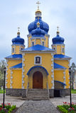 The small orthodox church Royalty Free Stock Photos