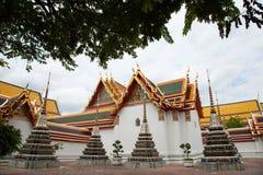 Small pagoda. Stock Photo