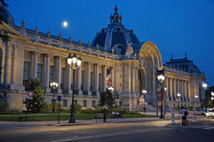 Small Palace in Paris France Royalty Free Stock Images